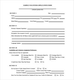 church scholarship application template