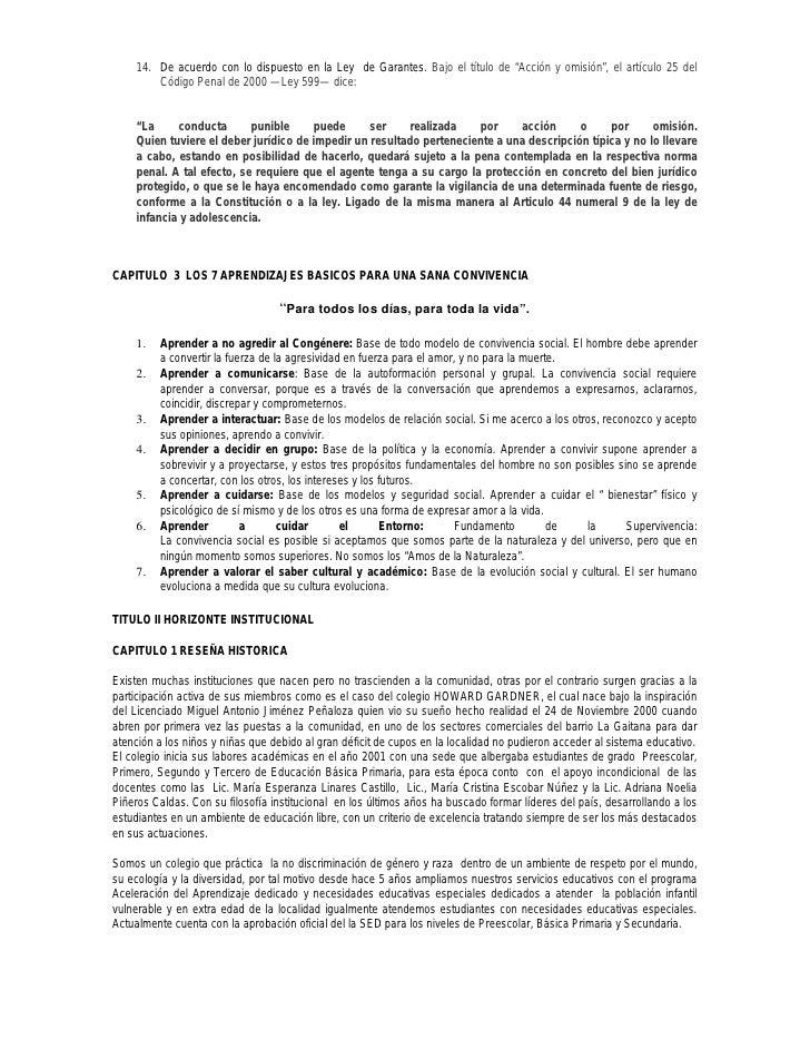 cia manual pdf