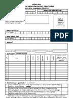 community card application form