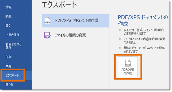 create pdf from png