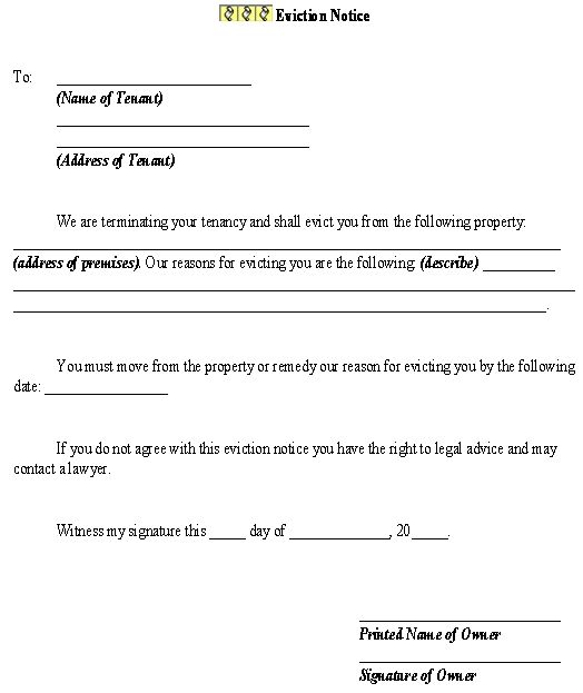 candlewood suites canada work application form
