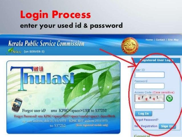 dasp online application login