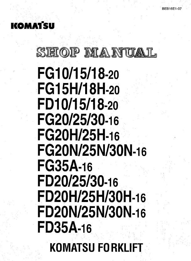 dbx234xs manual