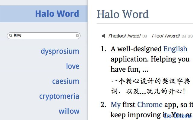 dictionary app to use in chrome