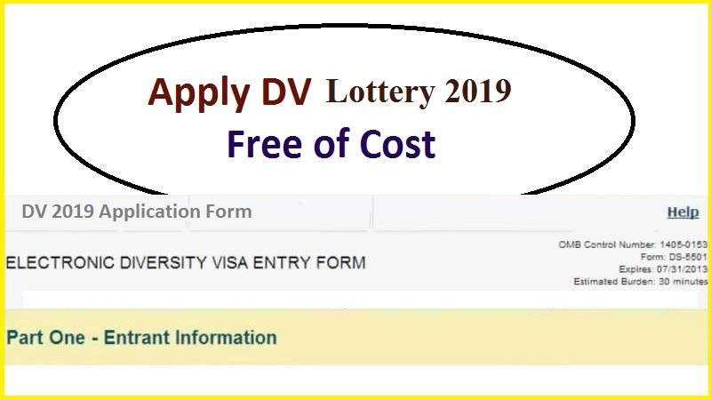 dv bryant application