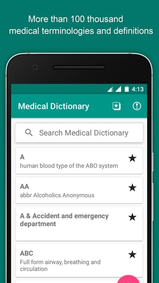 best offline medical dictionary